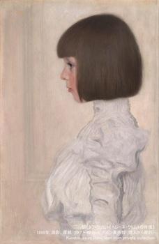 4ヘレーネ・クリムトの肖像_クレジット入り.jpg