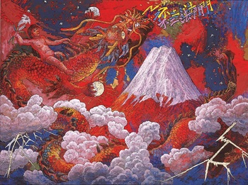 ④祝・飛龍不二法門_Celebration-Flying Dragon Funi Homon.jpg