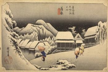 4 歌川広重《東海道五拾三次之内 蒲原 夜之雪》1950.806.jpg